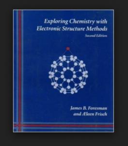 電子構造論による化学の探究(参考書)