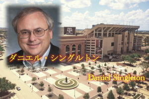 ダニエル・シングルトン Daniel Singleton